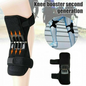 Power Knee Joint Support Pads (Pair)